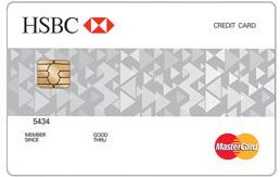 Tarjeta de Crédito HSBC Acceso
